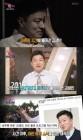 """김생민 성추행 논란, 지인과 통화서 눈물…""""무슨 말을 해도 용서되지 않을 것"""""""