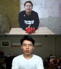 "BJ 철구 시청한 男아이돌 논란 ""자연스럽게 관심…문제라면 이미 처벌받았을 것"""