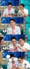 """'라디오스타' 지석진, 방탄소년단 진과 친분 과시 """"우린 문자도 주고받는 사이"""""""