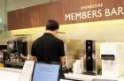 최저임금 여파 속 지역유통업체 '꿀알바'잡기 전쟁