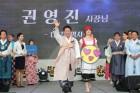 대구시, '2017 서문시장 글로벌 대축제' 개최