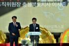 [사진] 제천한방바이오산업엑스포 2017 개막