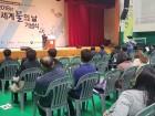 충북도·옥천군 공동으로 2018 세계 물의 날 기념행사 가져