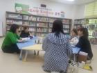 강내도서관 독서동아리'어쩌다 어른'독서토론회