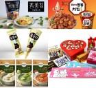 [주간#신상태그] 빙그레·삼양식품·배스킨라빈스·오비맥주 외