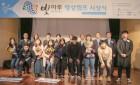 호남대 신방과 재학생, 전국 영상제서 장려상 수상
