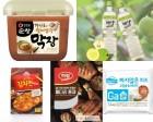 [주간신상태그] 동원FB·롯데제과·하림·CJ프레시웨이 외
