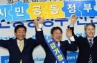 '단일화' 과정 보니…책임론 딛고 '이제는 반숙' 익힌 강기정