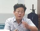 """김정호 의원 """"A380도 못 띄울 김해신공항이 답?"""""""