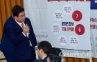 """정우택, '문재인 정부 7대 신적폐' """"임종석-백원우 고발하겠다"""""""