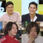 '1%의 우정' 안정환-배정남', 주진우-김희철' 신구케미 황금라인업