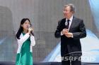 송유진-최불암, 가슴 따뜻한 감동의 무대