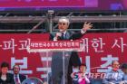 박관용 전 국회의장, 보수단체 집회 주최, 연설