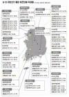 법조인 출신 21명, 6·13 지방선거에서 국민 선택 받았다