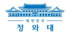 """""""정형식 판사 징계 권한없다"""" 청와대, 국민청원 답변"""