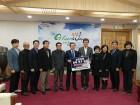 민주평통 전북지역회의, 지진피해 포항에 성금 전달