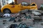 지진·화재로부터 안전한 사회 만들기