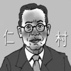 인촌 김성수