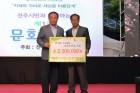 전주불교연합회, '엄마의 밥상 사업'에 성금 기탁