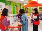 전북가정위탁지원센터, 홈플러스 전주효자점서 홍보 캠페인