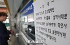 김제 안전여객 시외버스 결행 속출…시민만 속탄다