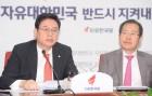 한국당, 문 대통령 유엔 기조연설 '대화 구걸' 비판