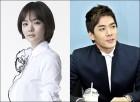 채림·박윤재, 연예계 대표하는 닮은꼴 남매