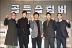 영화 '골든슬럼버', 스릴러에서 만나게 될 '따뜻한 위로'… #열일_강동원