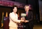 한미약품, 여성 고용창출 공로 'BPW Gold Award' 수상… '업계 최초'