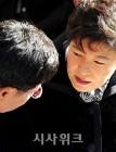 [박근혜 항소심 재판장] 박지만 고교동기, 김영란 동생