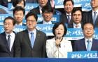 [남북정상회담 D-2] 민주당 '성공기원' 퍼포먼스