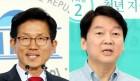 군불때기에 그친 '서울시장 야권 단일화'