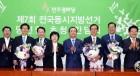 평화당, 8월 5일 전대 연다… 정동영·유성엽 출마 거론