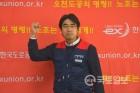 도로공사노조, 한국노총 사회연대공헌상 수상 '영예'···공공부문 '유일'