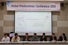 서울에너지공사, 2018 글로벌 태양광 콘퍼런스 특별세션 개최