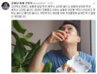 朴제부 신동욱, 文대통령 취임 100일 직격… 왜?