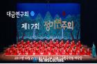 대금연구회 제17회 정기연주회 개최…100인 함께하는 대금오케스트라 공연 선보인다