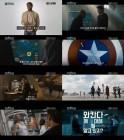 영화 '블랙 팬서', '아이언맨2'부터 준비된 소름 돋는 마블의 큰 그림 '마블 빅픽쳐 영상' 공개
