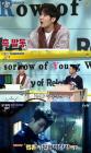 """'문제적 남자' 박경 """"게스트 방탄소년단 랩몬스터 아니야?"""" 추측 빗나가"""