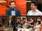 '어쩌다 어른', 한국인만 믿는 미신이 있다?…'과포자'를 위한 특별 강연