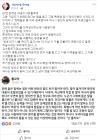 """황교익·공지영 여배우 스캔들 설전…""""해명 강요 안 돼vs침묵 할 수 없어"""""""