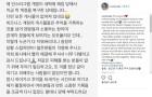 '걸크러쉬' 래퍼 나다 인스타그램 해킹 당해…뉴이스트W JR(김종현)도 피해자