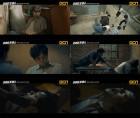 """'라이프 온 마스' 김결, 마약중독자 역으로 특별출연 """"인상깊은 연기"""" 호평"""