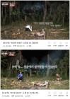 """워너원 옹성우·하성운, 등장만으로도 재생수 1·2위 """"대세 예능왕 자리 차지할까"""""""
