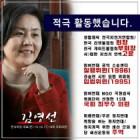 자유한국당 김영선 경남도지사 후보에게 경남 미래 발전을 듣는다.
