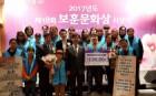 대전봉사체험교실 제18회 보훈문화상 수상
