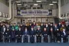 염태영 수원시장, 해군2함대 을지문덕함 명예함장 위촉