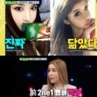"""하리수,박봄 도플갱어? 사진보니... """"박봄이 날 닮은거다"""""""