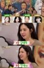 """한채아, 울산 5대 미녀 외모순위 난 2등! """"그럼 1등은? 사진 눈길..."""""""