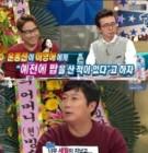 """'미운우리새끼'이수근,""""윤종신 이영애와 절친이었는데 대시 못한 이유는..."""""""